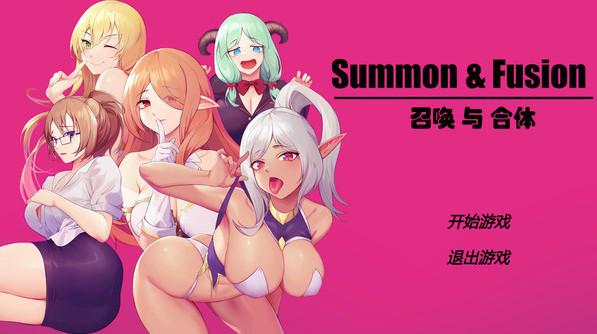 Summon & Fusion