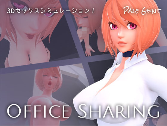 Office Sharing